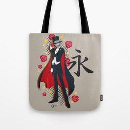 Protector of the Senshi Tote Bag