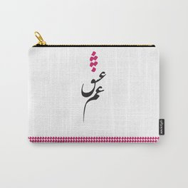 Persian Font - Love Sick Carry-All Pouch