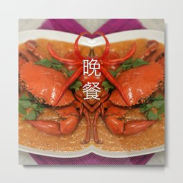 SINGAPORE FOOD 晚餐 - DINNER (CHILLI CRAB) Metal Print