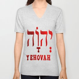 YEHOVAH - The Hebrew name of GOD! Unisex V-Neck