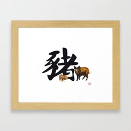 Boar Framed Art Print