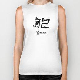 Chinese Zodiac - Year of the Dragon Biker Tank