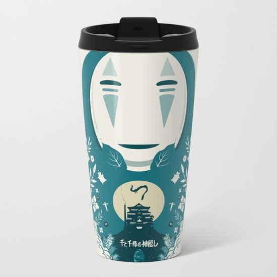 Spirited Metal Travel Mug