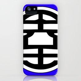 kaiogod iPhone Case