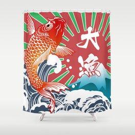 fishing flag Shower Curtain