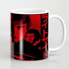 Raitosaido Coffee Mug