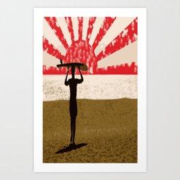 First RoDayOh  Art Print