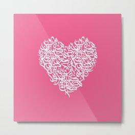 heart arabic letters pink Metal Print