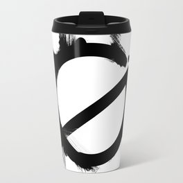 Greater Lights Logo Travel Mug