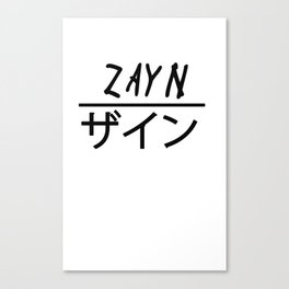 Zayn(Zain) ザイン Canvas Print