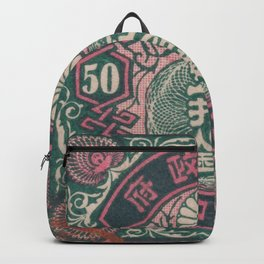 Japanese Postage Stamp 2 Backpack