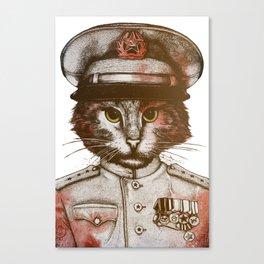 Badass Pets : The Siberian Captain Canvas Print