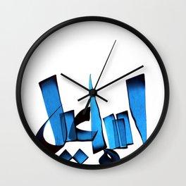 Ismaeel Wall Clock