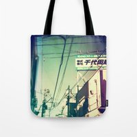 tokyo Tote Bags featuring TOKYO by lizbee