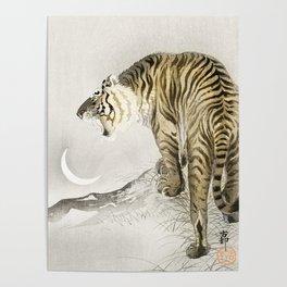 Koson Ohara - Roaring Tiger - Japanese Vintage Ukiyo-e Woodblock Painting Poster