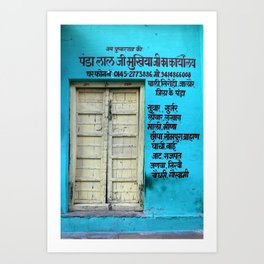 Door of a house in Varanasi, India Art Print