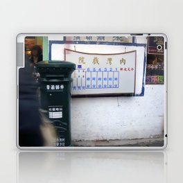 Neiwan theater, Taiwan Laptop & iPad Skin