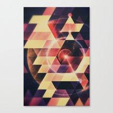 lwwcys Canvas Print