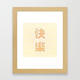 Instant Joy is happy Framed Art Print