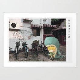 Whale Boy in Hong Kong Art Print