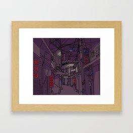 Seoul  Framed Art Print
