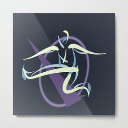 Jumpin', Pt. 2 (Blue) Metal Print