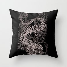 A Dragon from your Subconscious Mind Throw Pillow