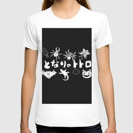 Creepy Creatures T-shirt