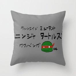 Cowabunga x4 Throw Pillow