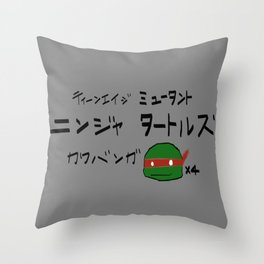 Cowabunga x4 Throw Pillow