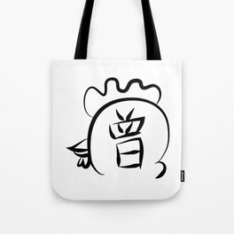 Chinese New Year of Rooster surname Tsang Tote Bag