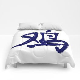 Chinese Year of the Rooster Comforters