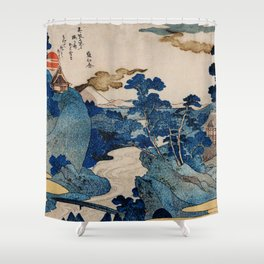 Cottages On Cliffs Traditional Japanese Landscape Shower Curtain
