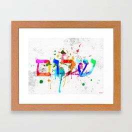 Shalom Hello Goodbye Framed Art Print