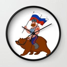 Russian riding a bear. Wall Clock