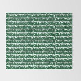 Hebrew on Crusoe Green Throw Blanket