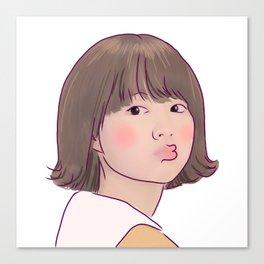KISSY STRONG GIRL BONG SOON Canvas Print