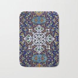 Naghshe-8 Persian Art Bath Mat