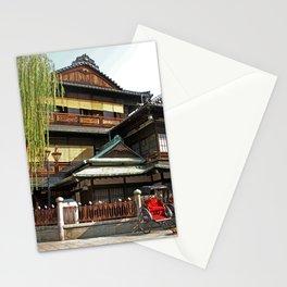 Matsuyama Dogo Onsen, Japan Stationery Cards