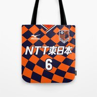 2001 Tote Bags featuring Omiya 2001 by Thomas Fiers