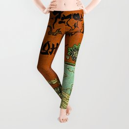 Japan and the Japanese People Leggings