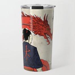 Ronin and Dragoon Travel Mug