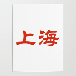 Chinese characters of Shanghai Poster