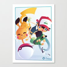 The Very Best Canvas Print