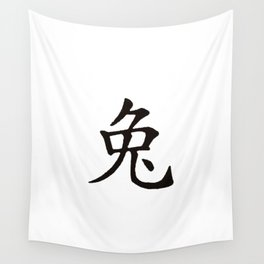 Chinese zodiac sign Rabbit Wall Tapestry