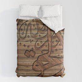 Arabic Islamic Calligraphy, wood effect Comforters