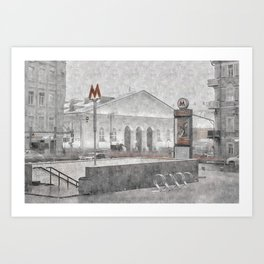 Lenin's Library. Moscow Art Print