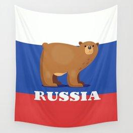 Russian bear cartoon travel poster Wall Tapestry