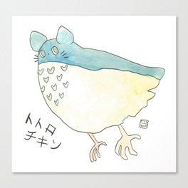 TOTORO CHICKEN Canvas Print
