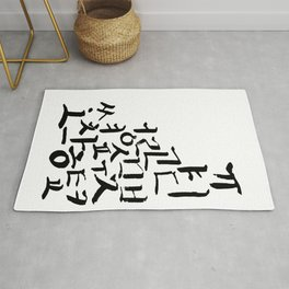 Calligraphy design Rug